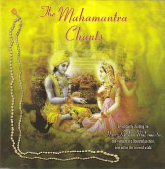 Le Chant du Mahamantra