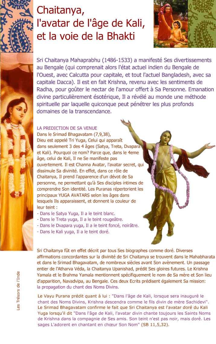 Caitanya, l'avatar de l'âge de Kali